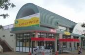 大津ヶ丘ショッピングプラザ